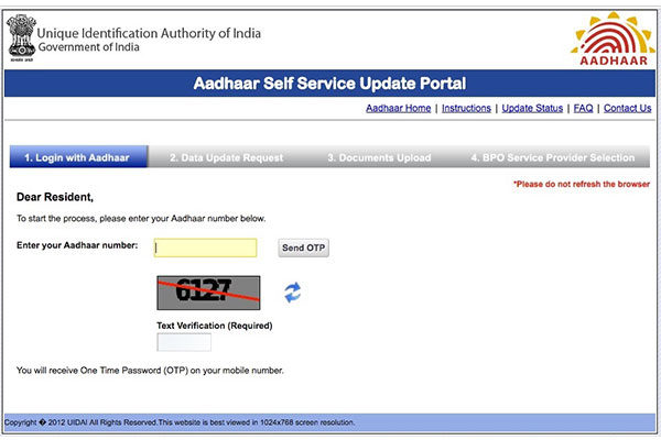 How to modify Aadhaar Card inSummary.in